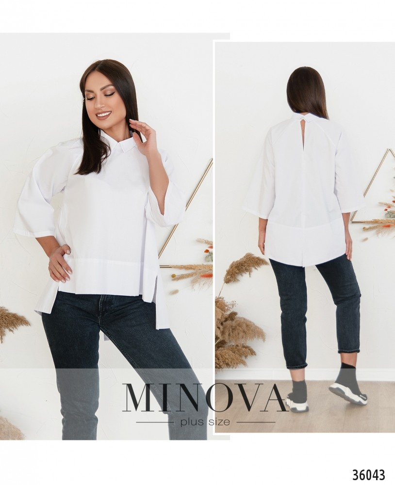 Рубашка №3100.20-белый