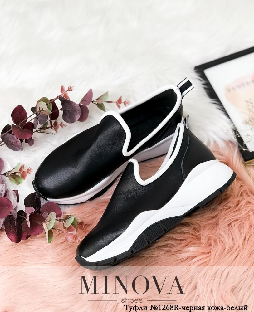 Туфли №1268R-черная кожа-белый