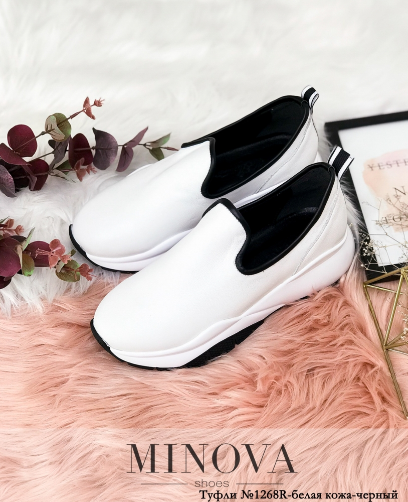 Туфли №1268R-белая кожа-черный