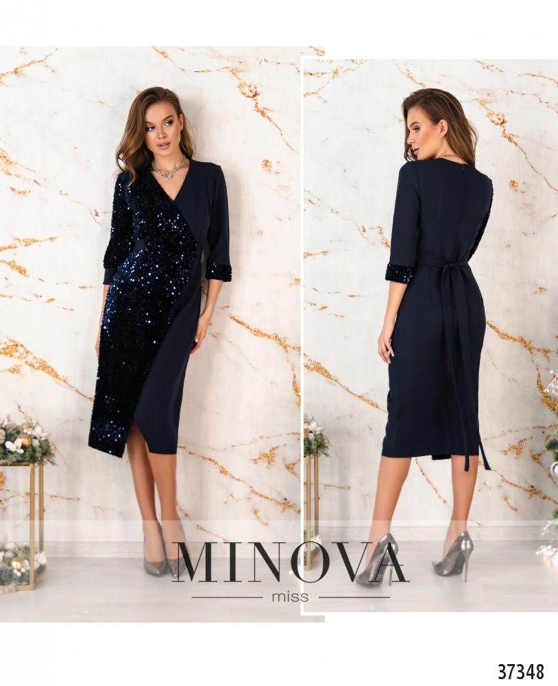 Платье №1152Н-синий (н)