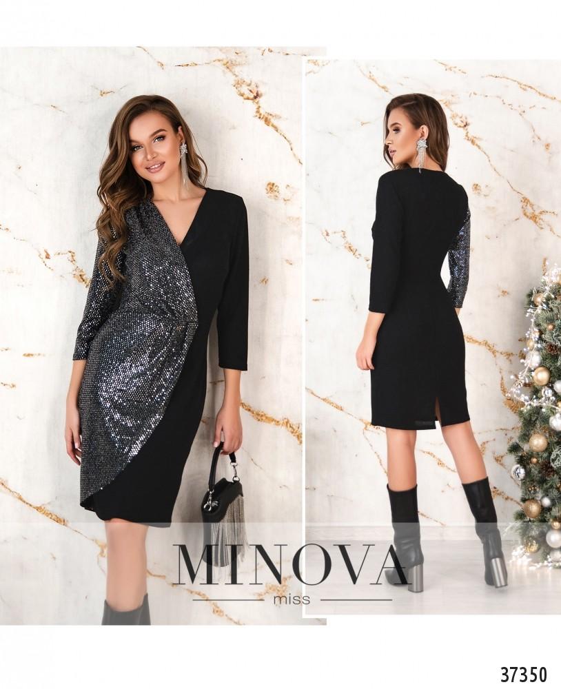 Платье №1153-серебро (н)