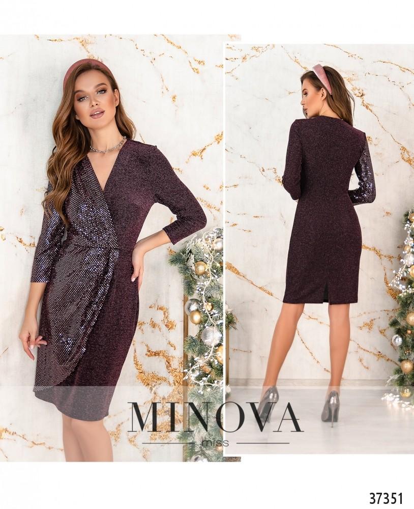 Платье №1153-пудра (н)
