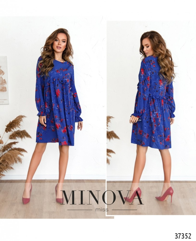 Платье №3131-синий (н)