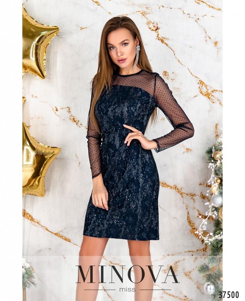 Платье №1156-синий