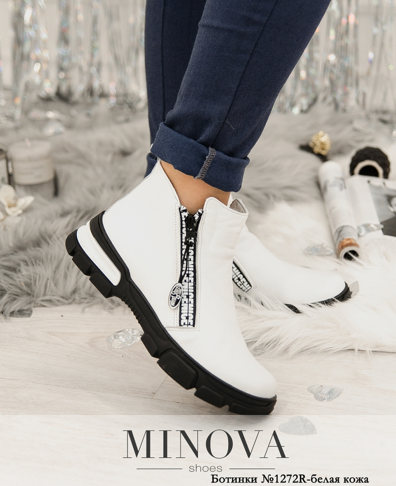 Ботинки №1272R-белая кожа-М