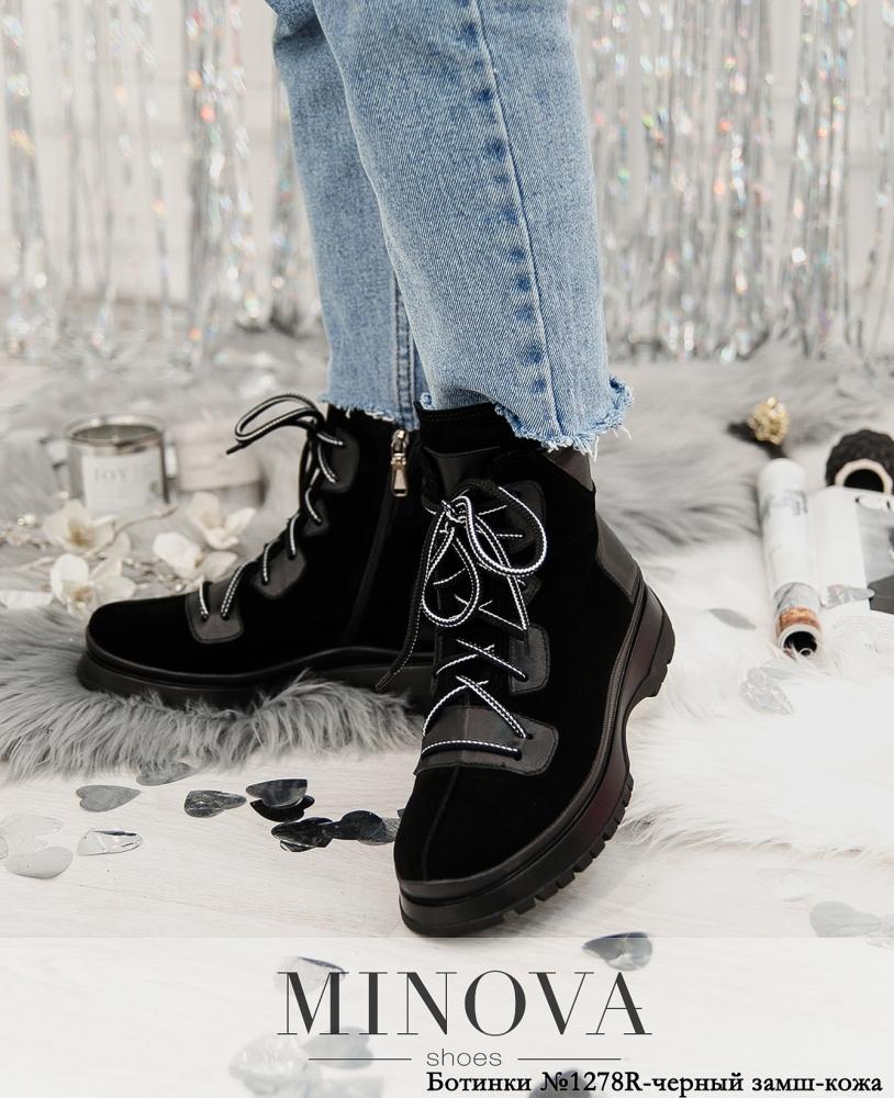 Ботинки №1278R-черная замша-кожа-М