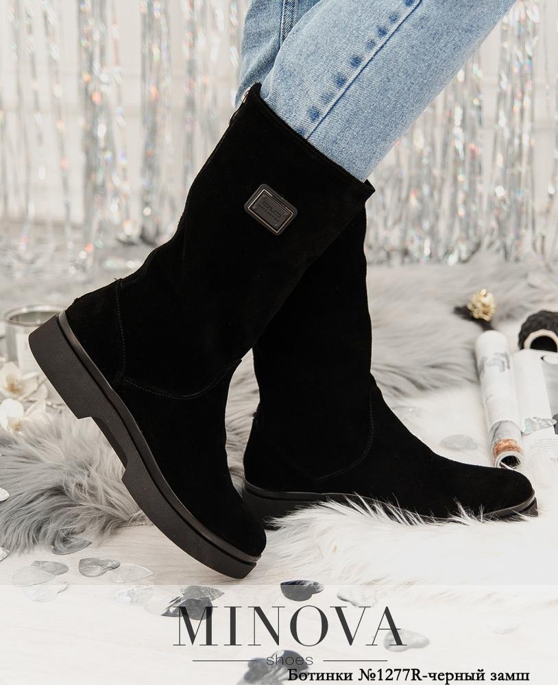 Ботинки №1277R-черная замша-М