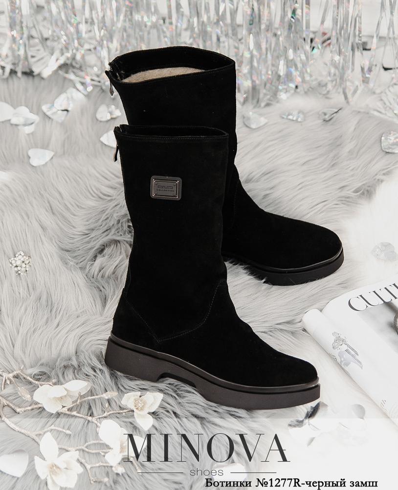 Ботинки №1277R-черная замша