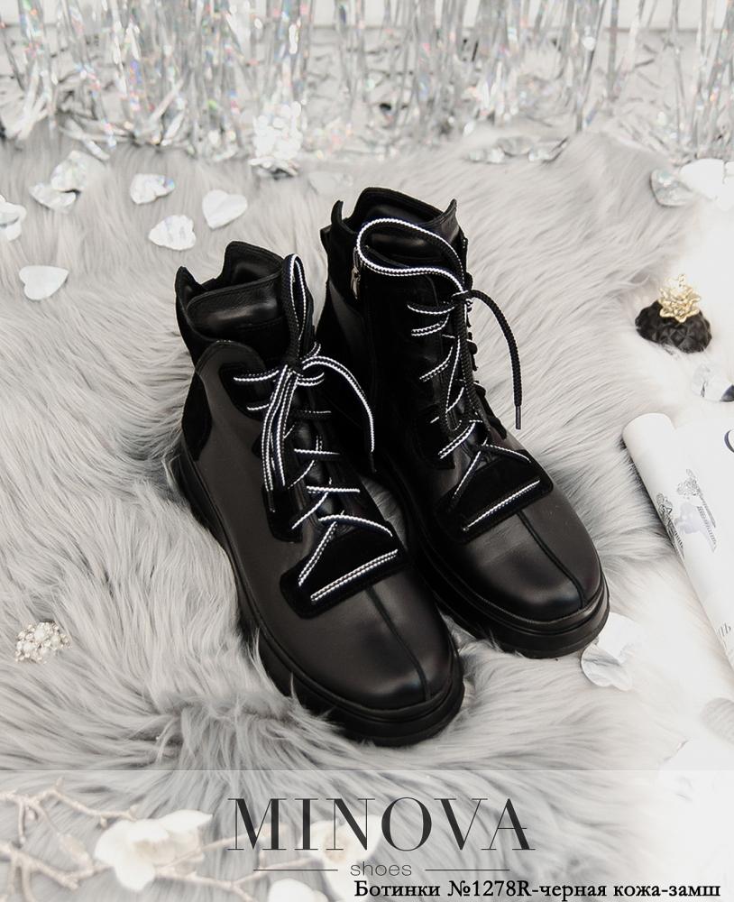 Ботинки ЦГ№1278R-черная кожа-замша