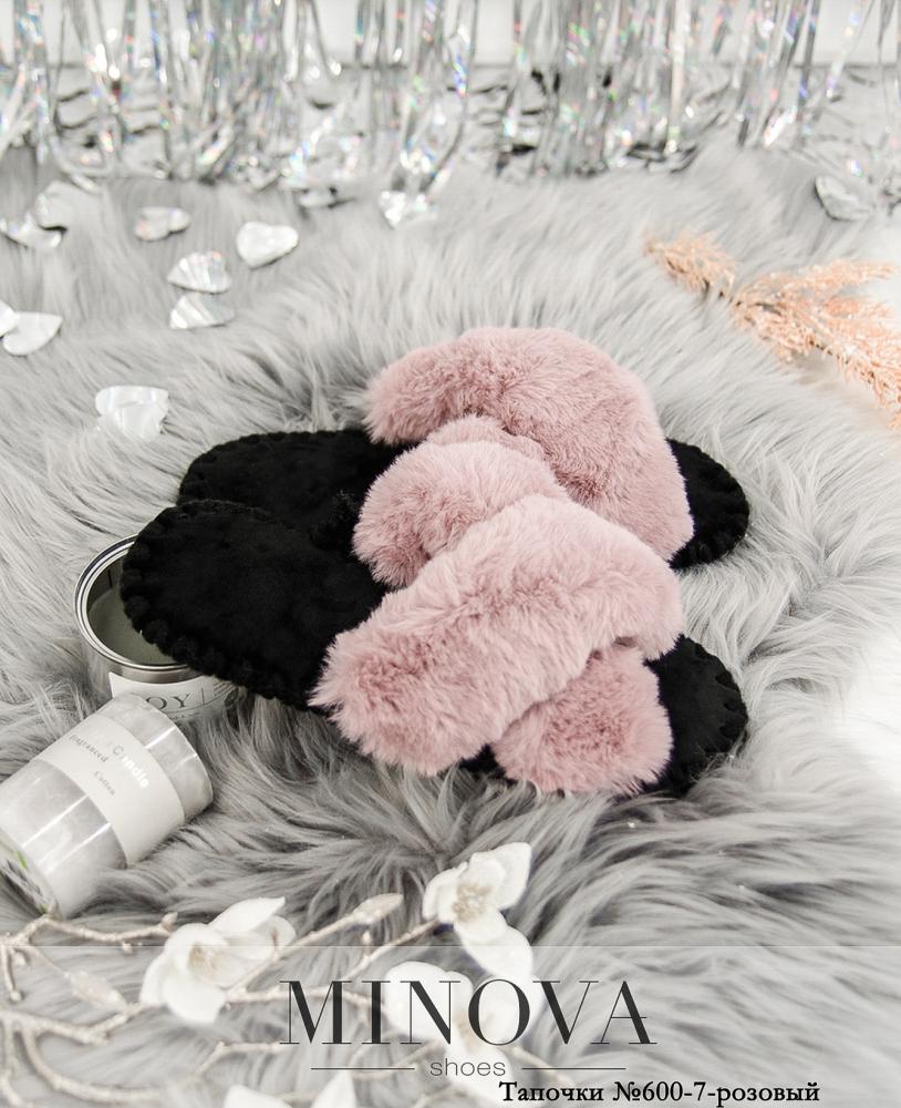 Тапочки №600-7-розовый
