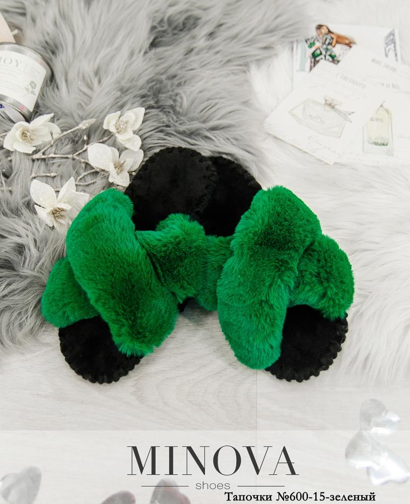 Тапочки №600-15-зеленый