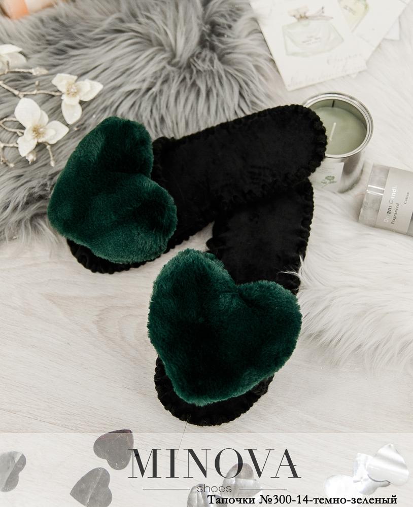 Тапочки №300-14-темно-зеленый