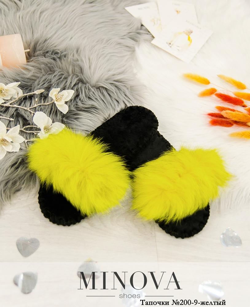 Тапочки №200-9-желтый