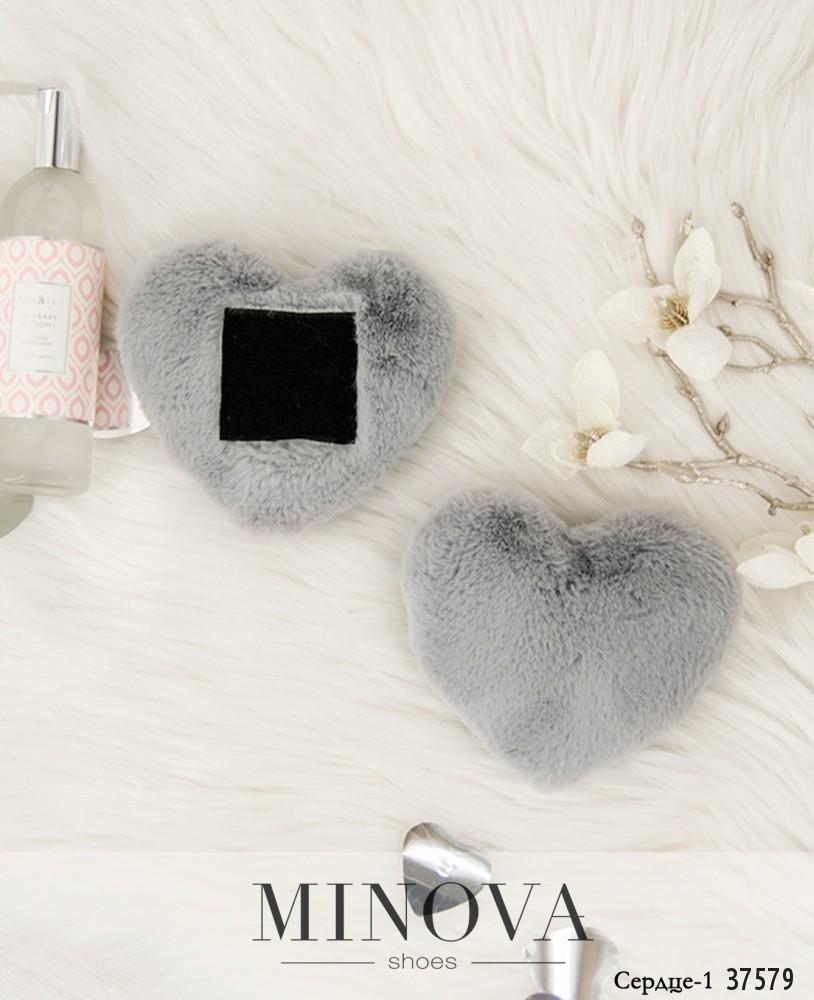 Сердце №1-серый