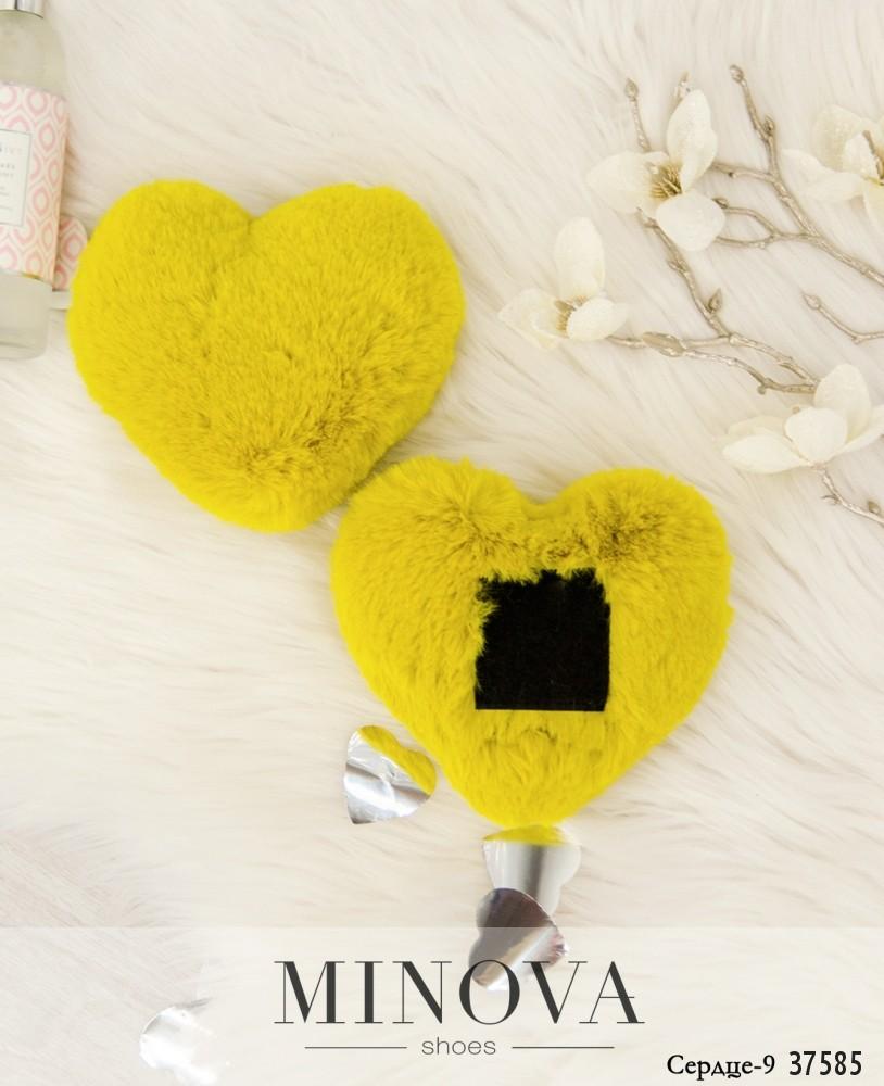 Сердце №9-желтый