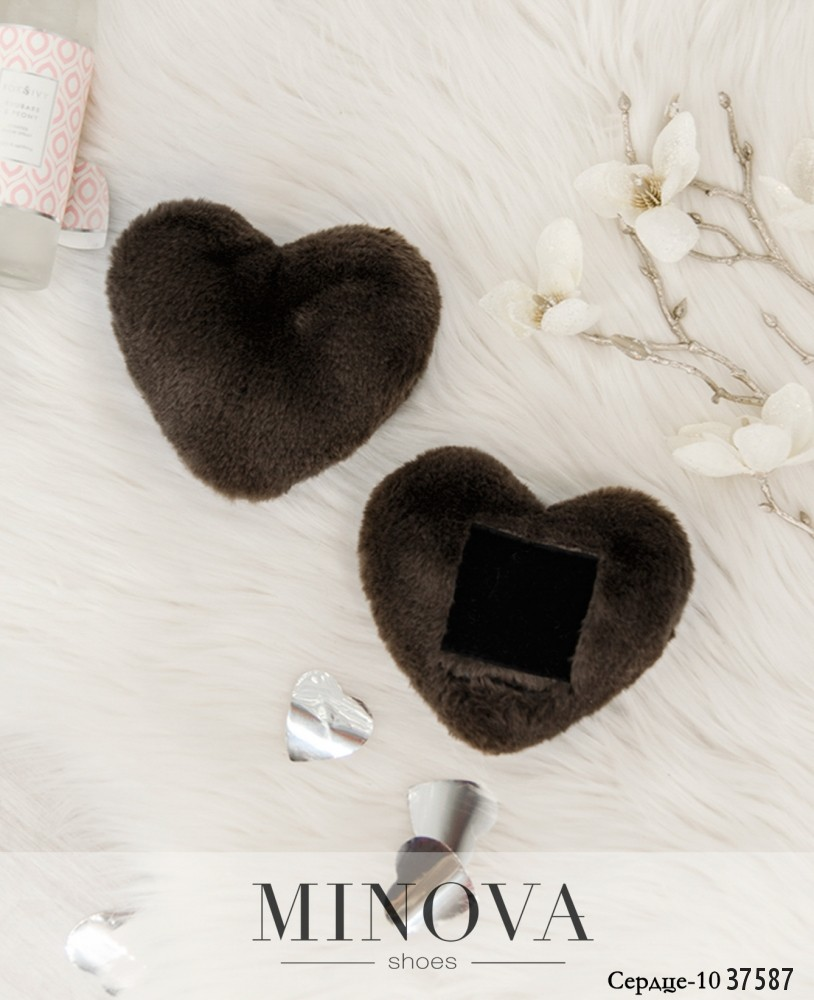 Сердце №10-коричневый