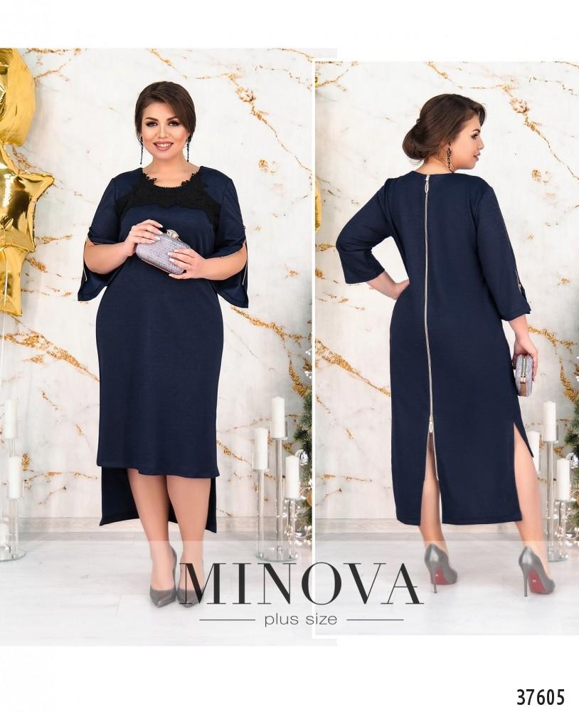 Платье №156Б-синий-М