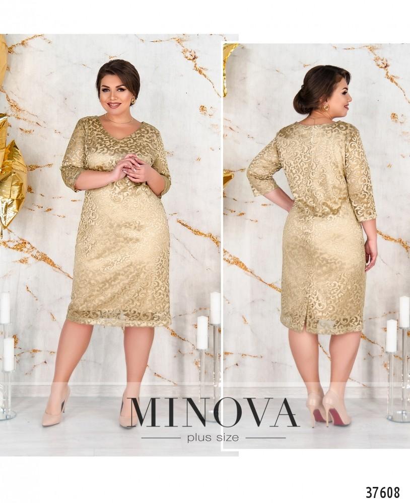 Платье №155-золото-М