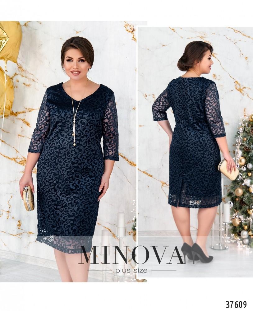 Платье №155-темно-синий-М