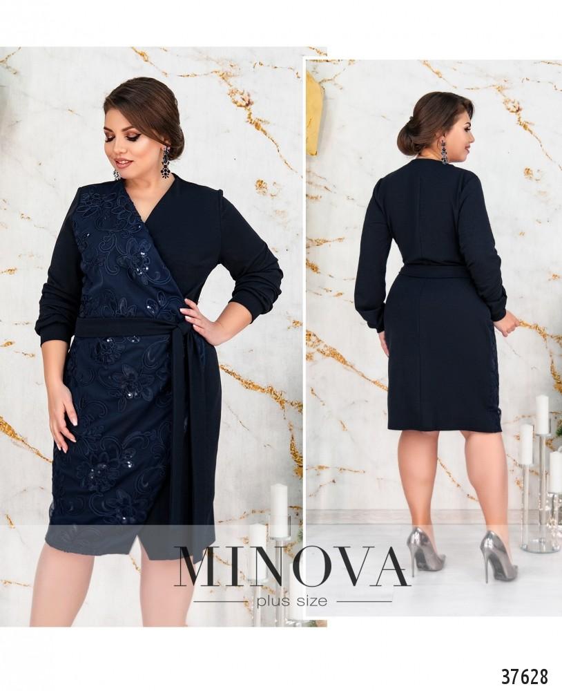 Платье №235Б-синий-М