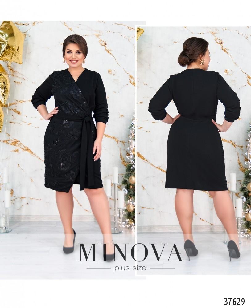 Платье №235Б-черный-М