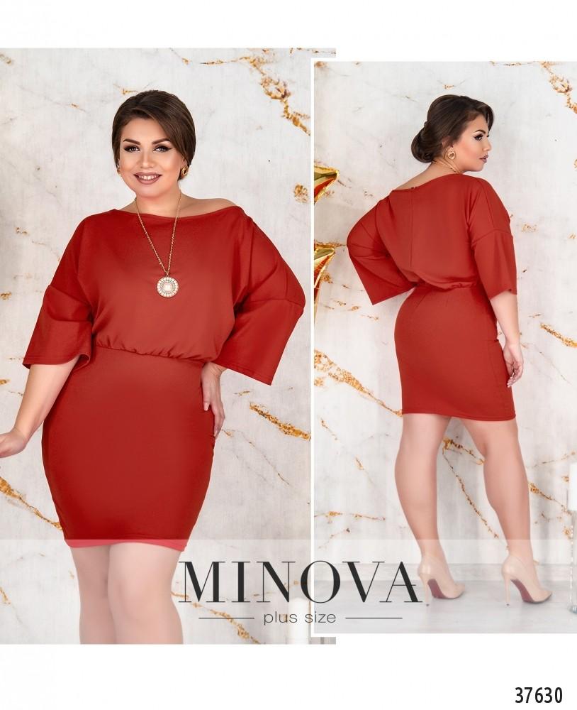 Платье №238Б-красный-М