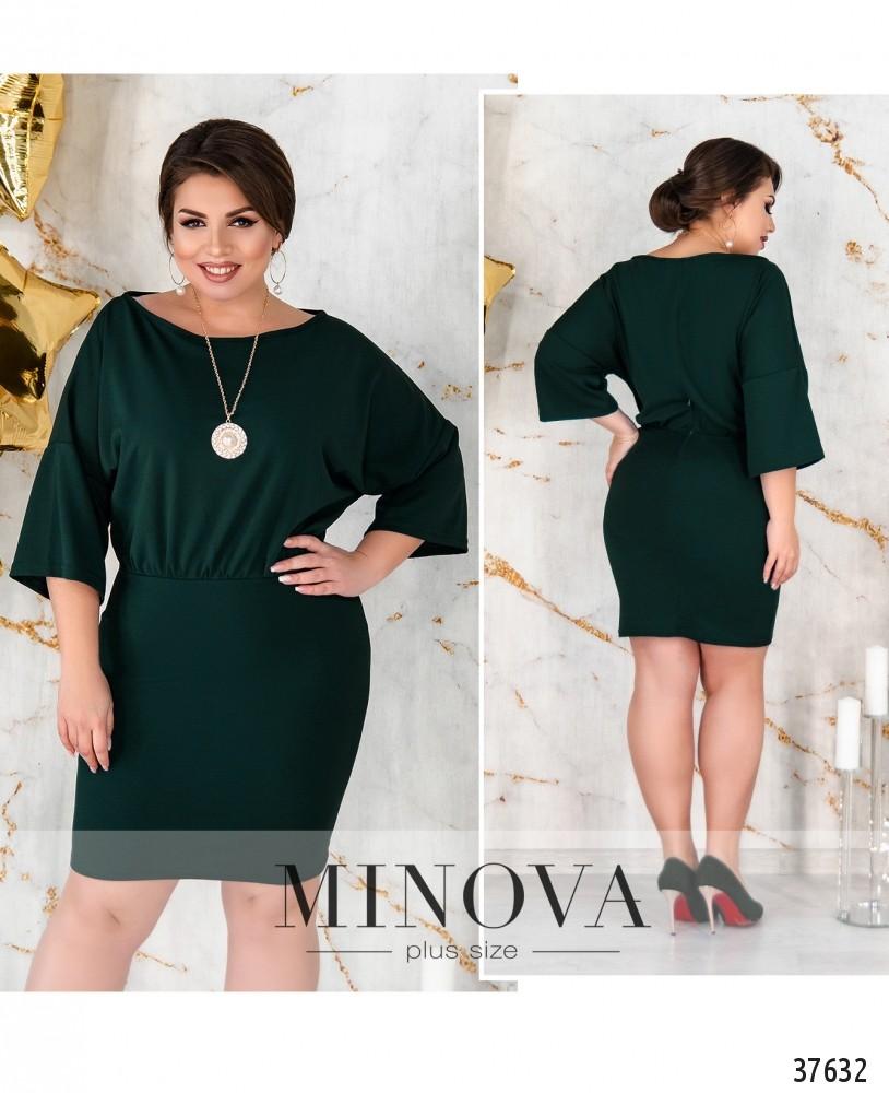 Платье №238Б-зеленый-М