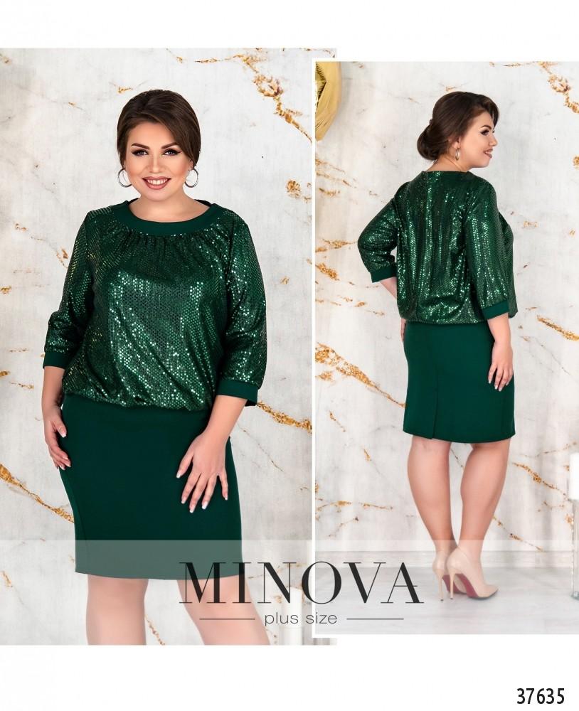 Платье №225Б-зеленый-М