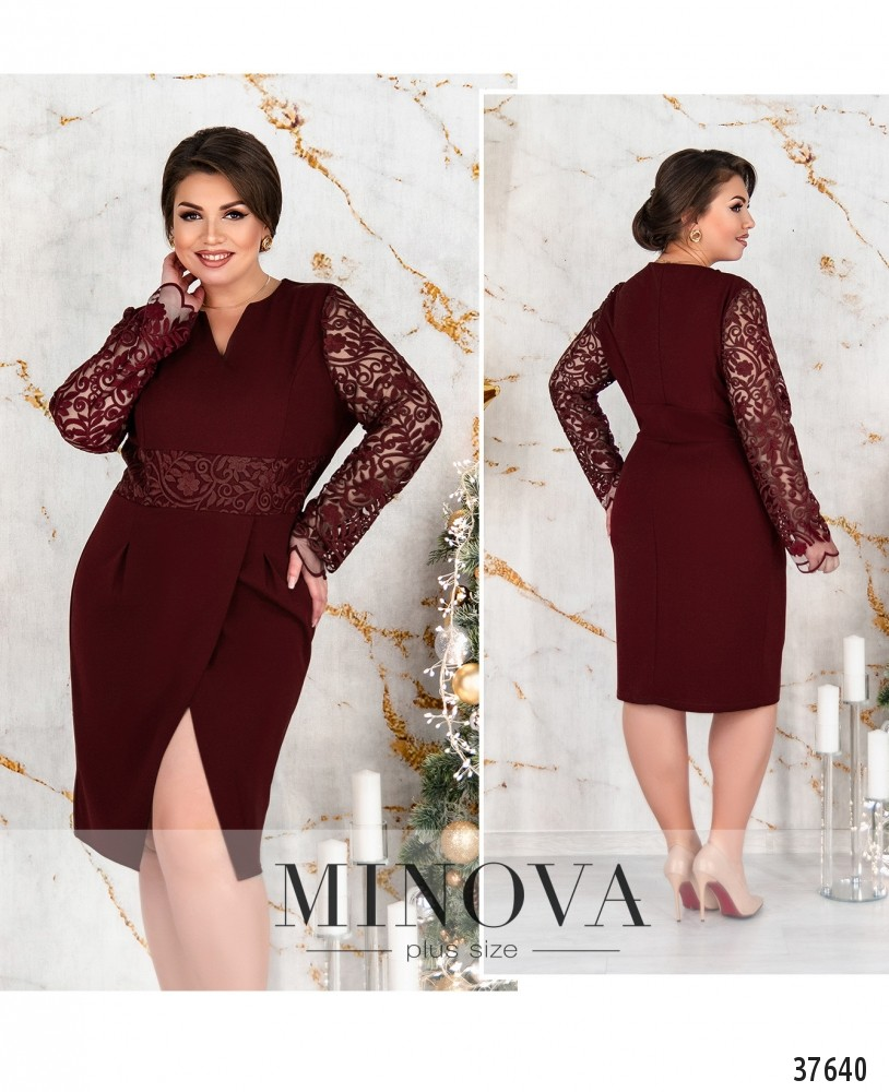 Платье №237Б-марсала-М