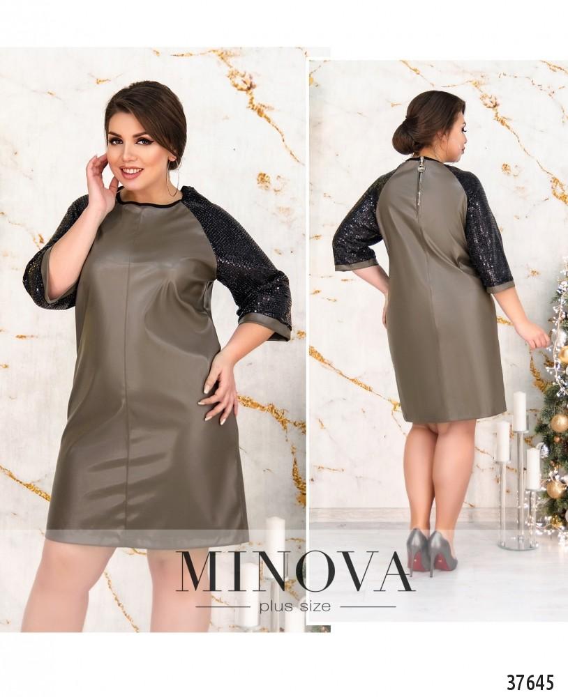 Платье №1739-капучино -М