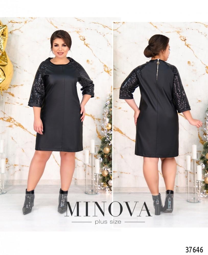 Платье №1739-черный-М