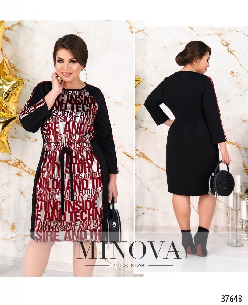 Платье №17-188-красный-М