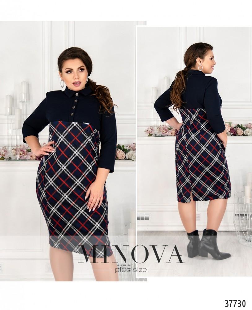 Платье №8-205- М