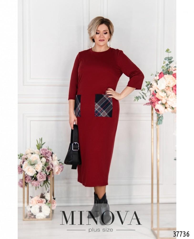 Платье №17440-1-красный