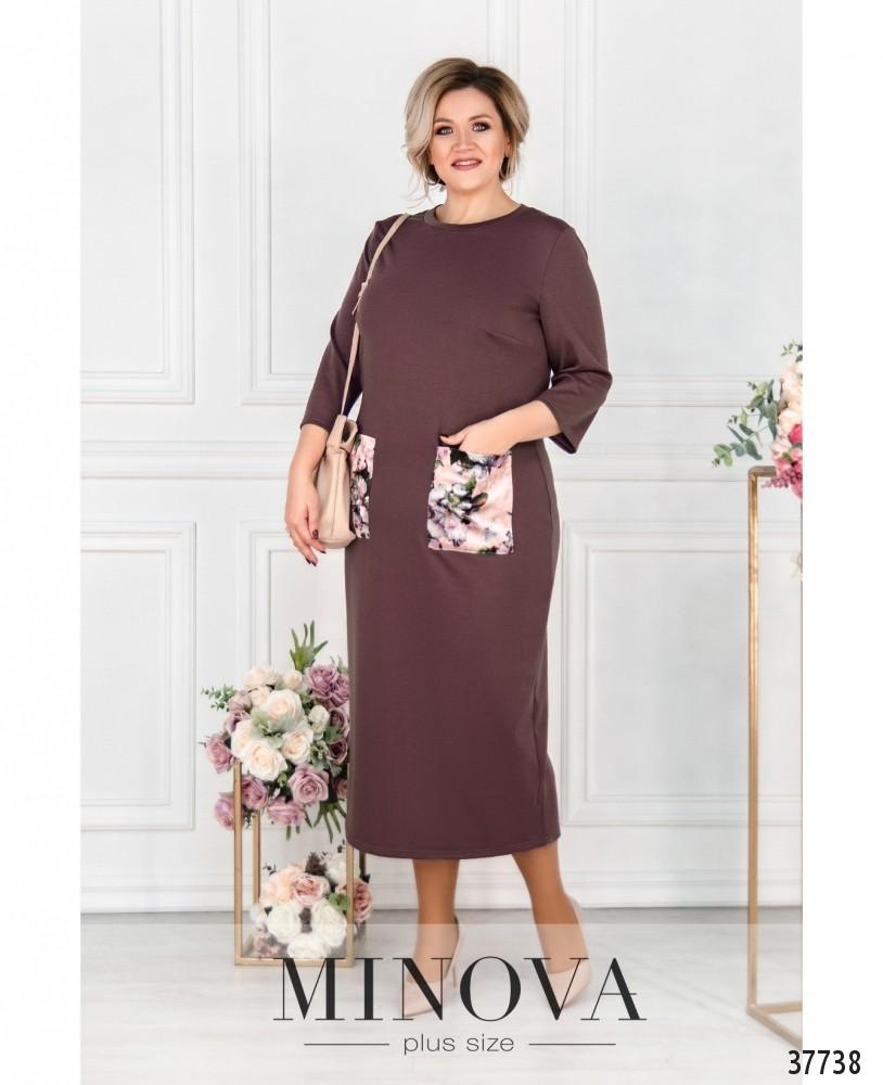 Платье №17440-1-терракотовый
