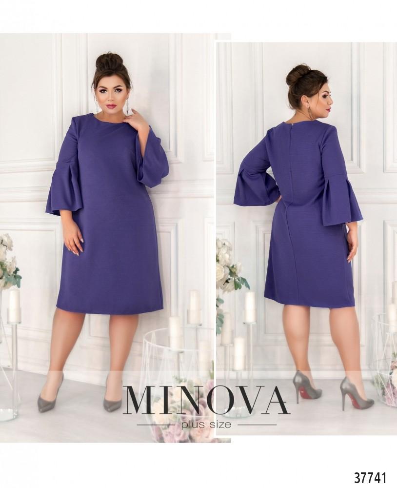 Платье №18951-1-М
