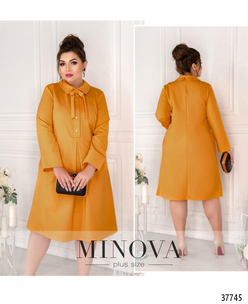 Платье №15861-1-М