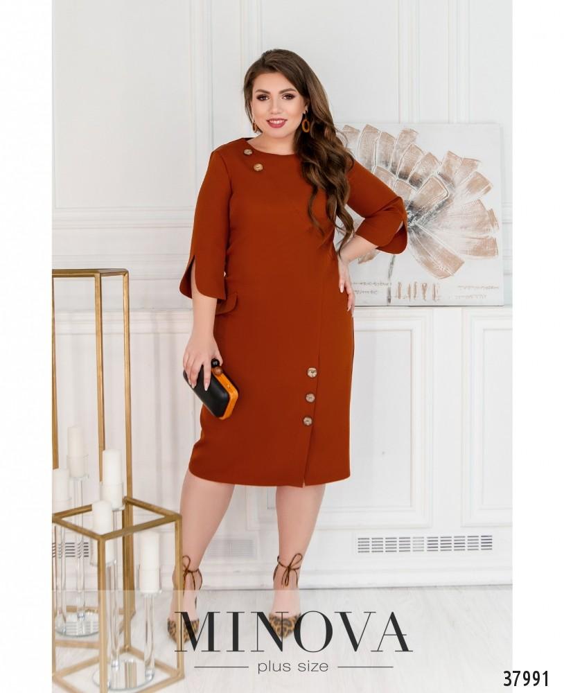 Платье №4154-1-кирпичный