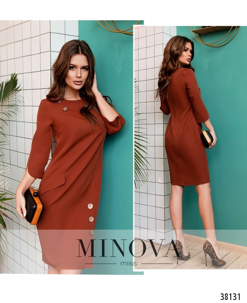Платье №4154- М