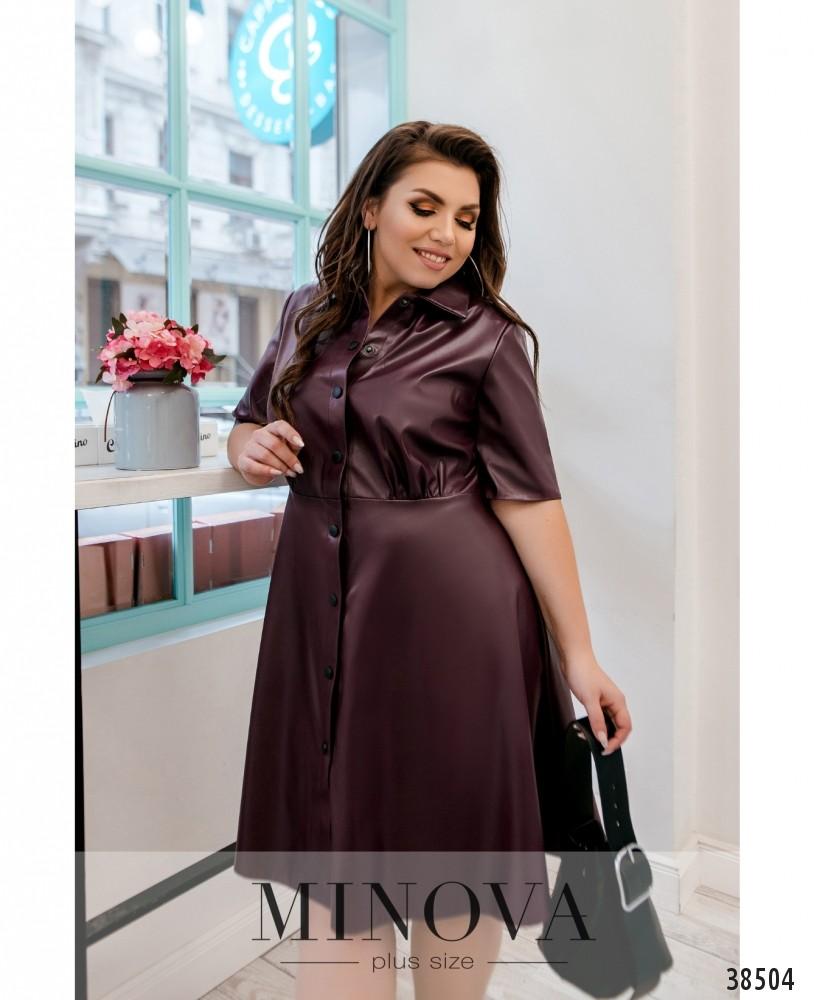 Платье №783-бордо