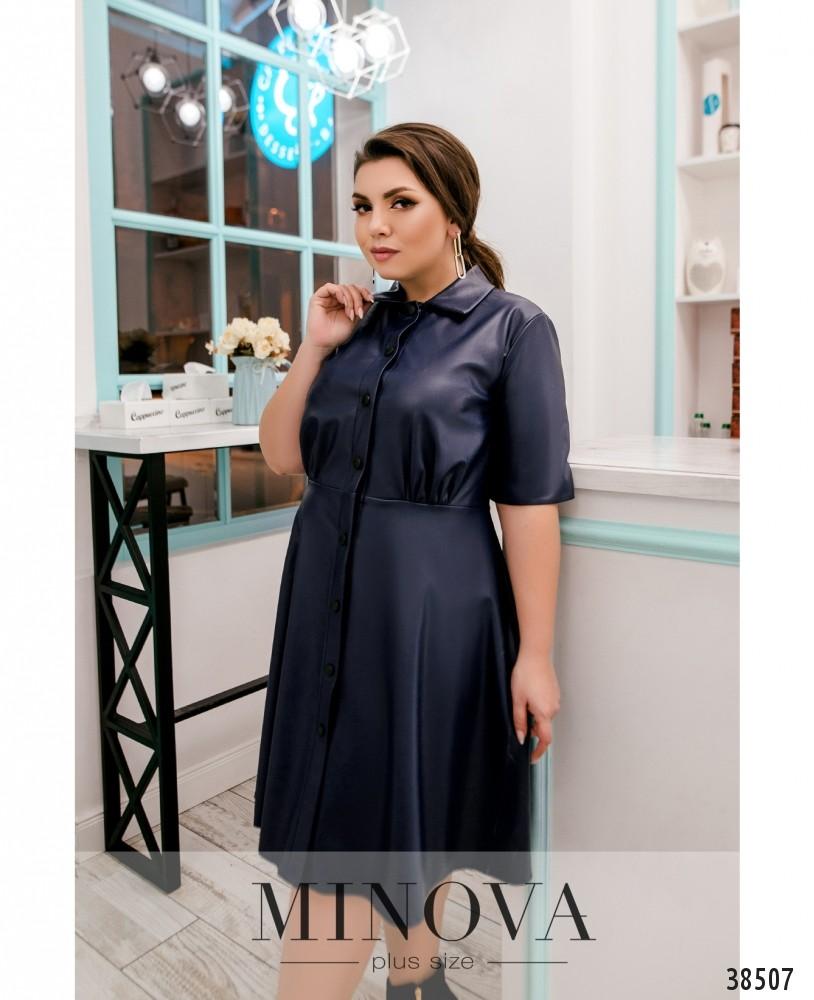 Платье №783-темно-синий