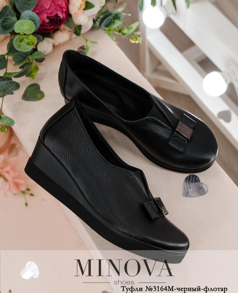 Туфли №3164М-черный-флотар