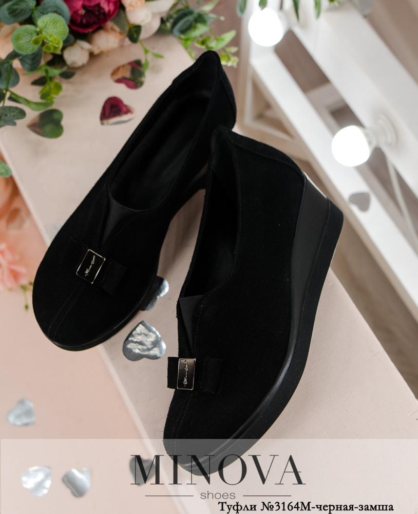 Туфли №3164М-черная-замша