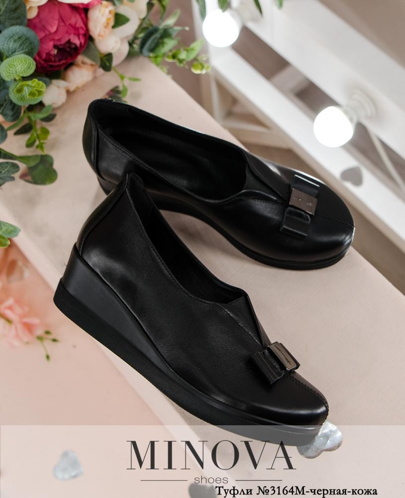 Туфли №3164М-черная-кожа