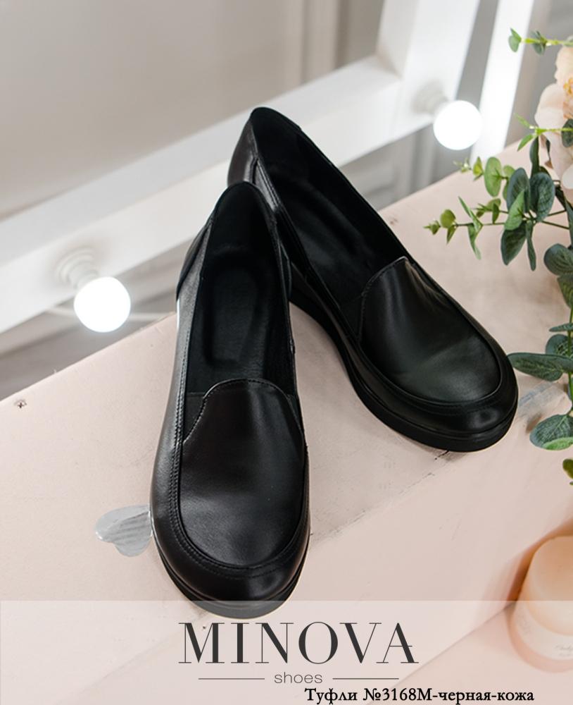 Туфли №3168М-черная-кожа