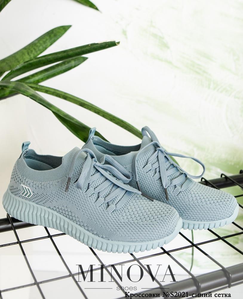 Кроссовки №S2021-синяя-сетка