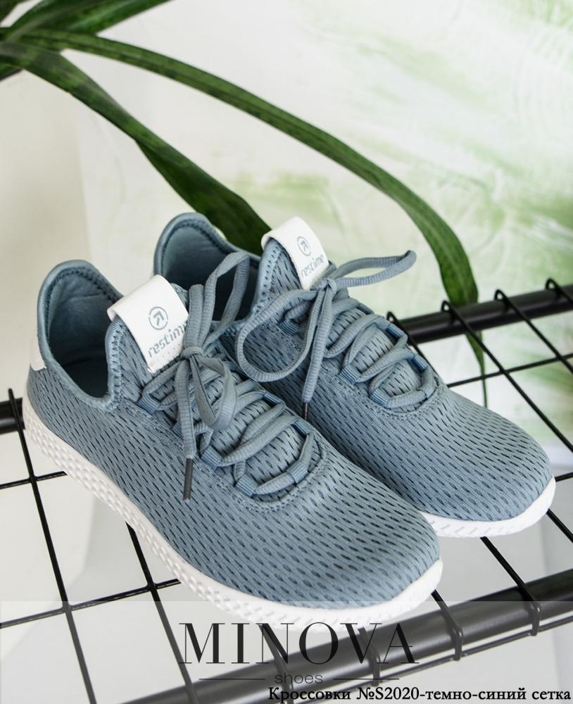 Кроссовки №S2020-синяя-сетка
