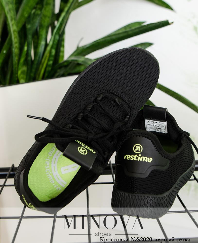 Кроссовки №S2020-черная-сетка