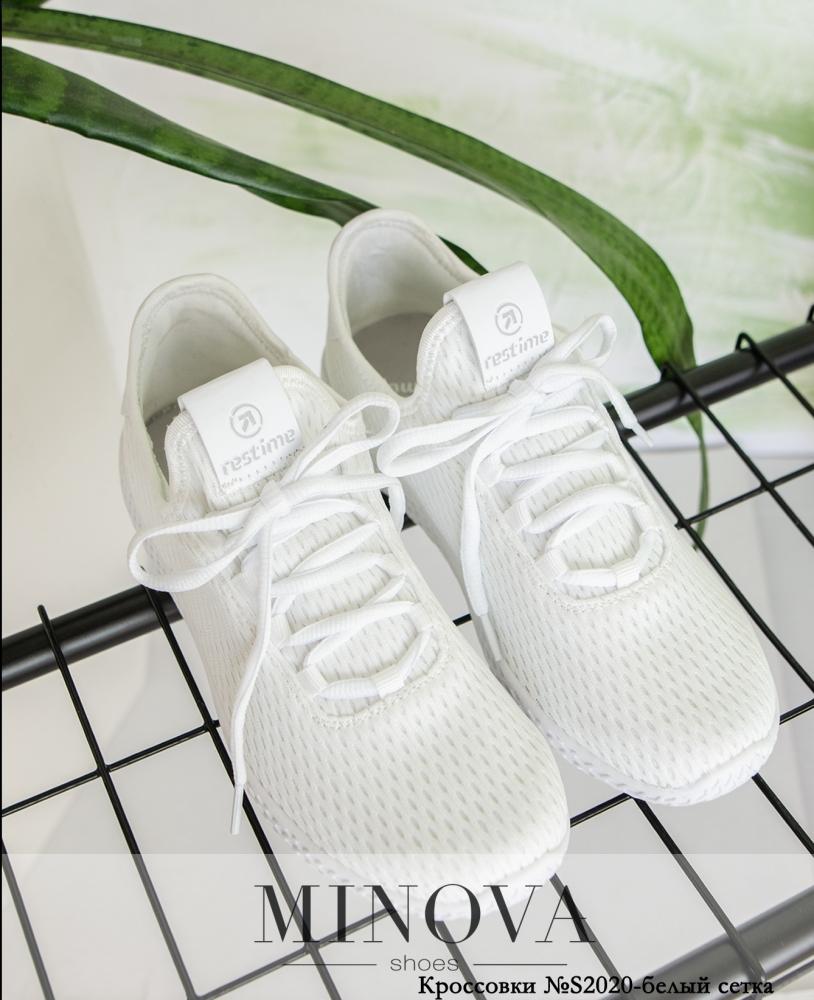 Кроссовки №S2020-белая-сетка
