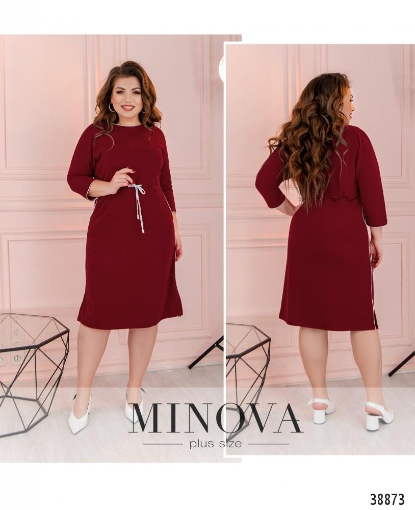 Платье №8623-бордо-М